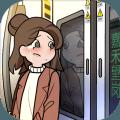 欧贝贝脱单日记游戏免费完整版 v1.0