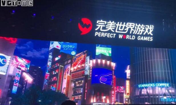 2021完美世界遊戲戰略發布會彙總:IP亮相,新遊登場[多圖]