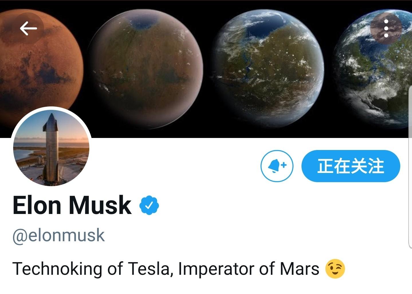 真的要去火星了吗? 特斯拉马斯克自称:火星皇帝[多图]