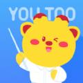 YouToo阅高分app安卓版下载 v1.0.0