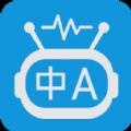 指尖翻译通app免费下载 v20210414