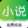烟火小说app下载免费 v1.5.2