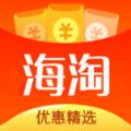 海淘优选app手机版 v1.2.92