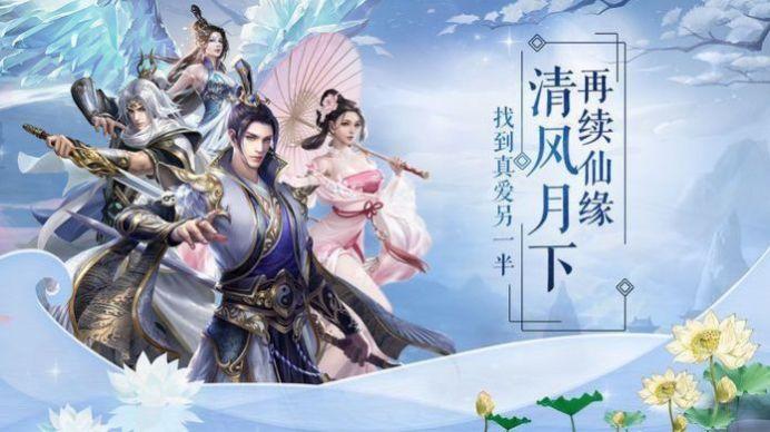 九州风华传手游官方安卓版图2: