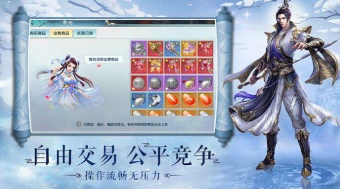 九州风华传手游官方安卓版图3: