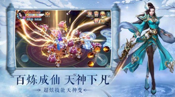 九州风华传手游官方安卓版图片1