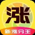 新涨分王app安卓版 v1.0