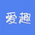 爱趣兼职app官方下载 v1.0.1