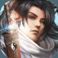 灵剑诸天记手游官网版 v1.0
