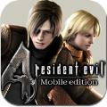生化危机4VR移植版游戏 v1.01.01