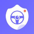 护驾行车记录仪app软件 v1.0.2