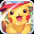 出发吧宝可梦手游官方最新版 v1.0.0