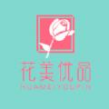 花美优品app官网版下载 v3.0.1