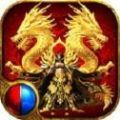 星耀裁決手遊官方最新版 v1.0