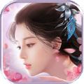 拔剑斩仙录手游官网正式版 v1.0
