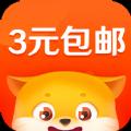 三元包邮app最新版下载 v1.0.0