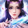 仙梦奇缘青云传手游官网正式版 v1.0