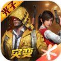 黄金精英游戏软件下载免费领皮肤版 v1.8.4