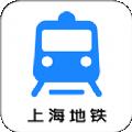 上海地铁出行app软件官方下载 v1.2.5