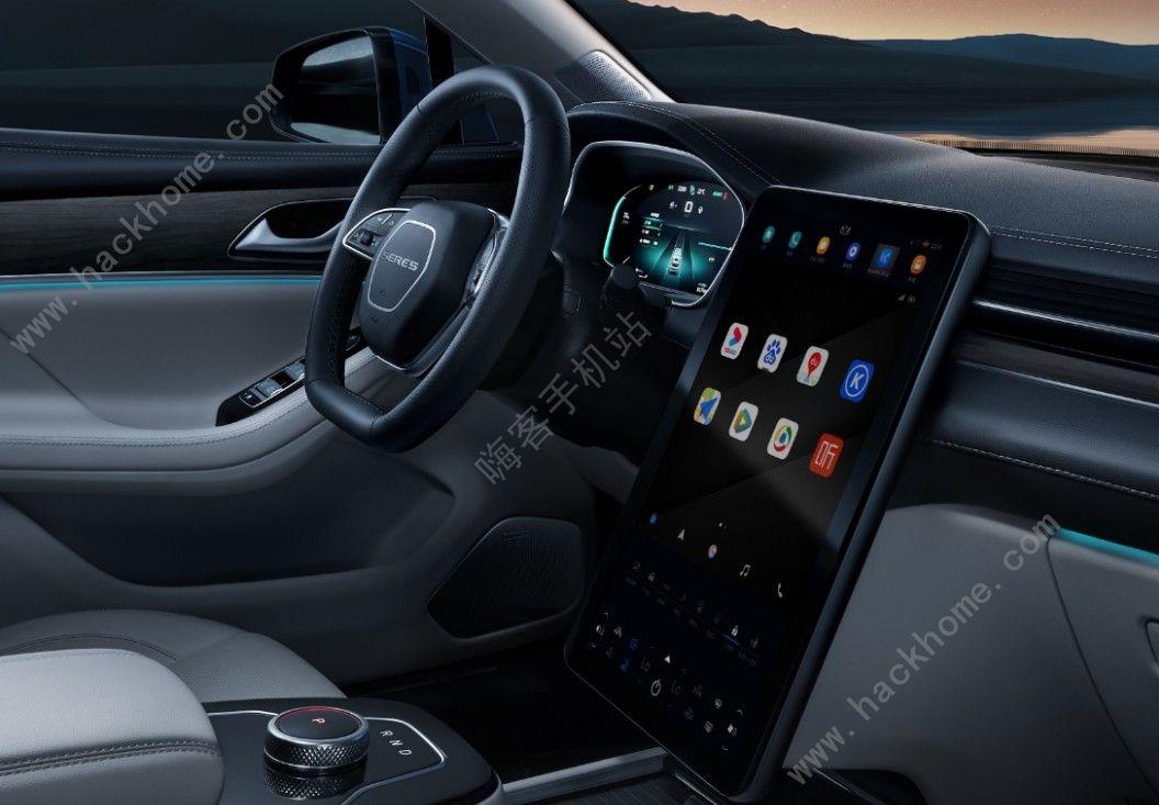 华为要卖车了 首款电驱轿跑SUV最低21万起[多图]图片3