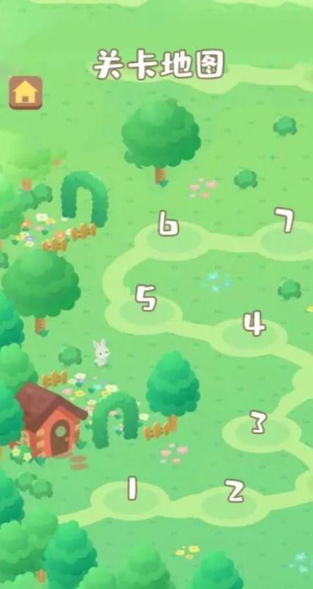 名侦探艾推理游戏安卓最新版图2: