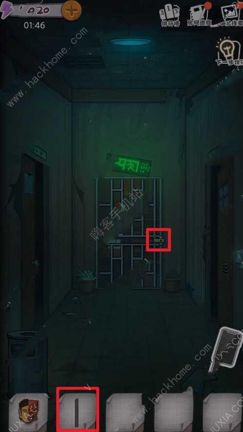 校诡实录地下室攻略 第二章地下室密码是多少[多图]图片2