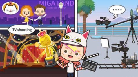 我的米加小镇游戏官方安卓版图2: