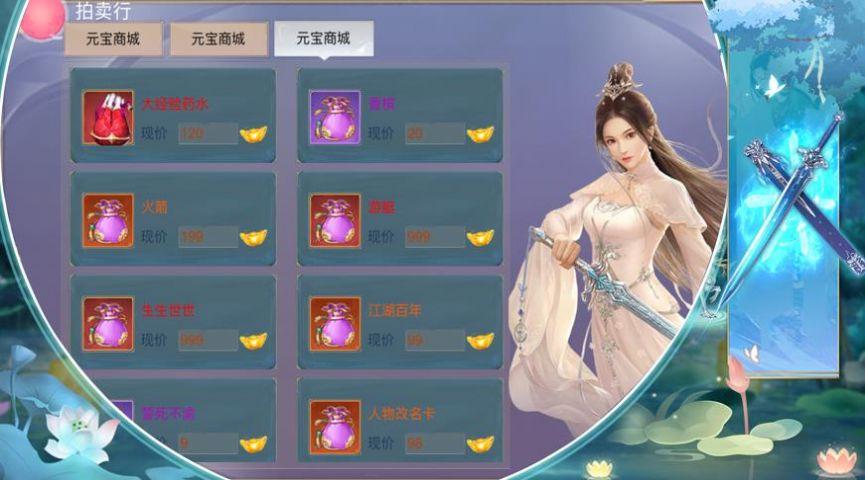 九州修仙传手游官方最新版图1: