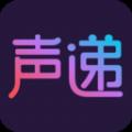 声递邀请码app官网破解版下载 v3.7.1