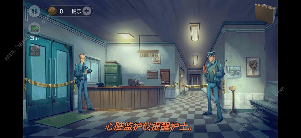 死无对证游戏第十一关怎么过 第十一关打卡通关攻略[多图]图片1