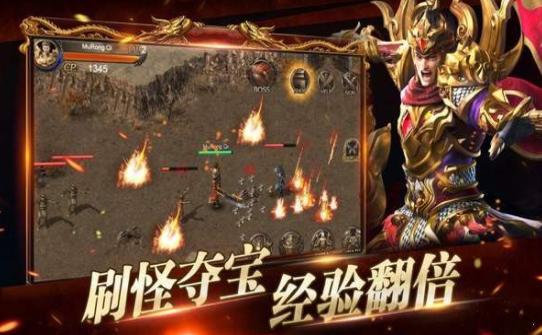 铁血阵地之烈焰传奇官方游戏图3: