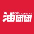 油团团视频app官方安卓版 v2.1