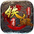 超变火龙单职业官方安卓版 v1.0