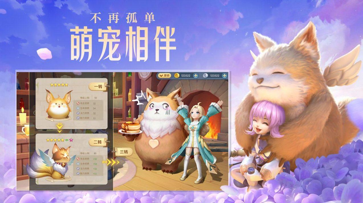 云上城之歌不灭之火免费最新版游戏图3: