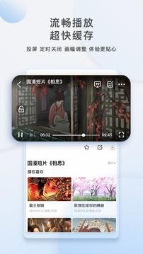 泡泡追剧app最新版软件图1: