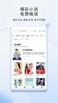 泡泡追剧app最新版软件图2: