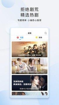 泡泡追剧app最新版软件图片1
