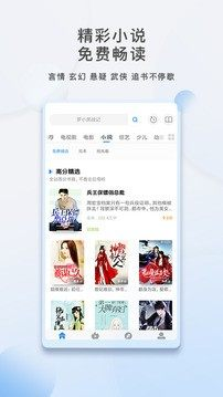 智能追剧app手机版图3