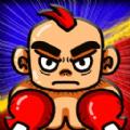 拳击OL内购安卓破解版 v2.7