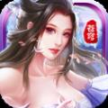 九霄追仙决手游官网最新版 v1.1.0