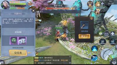 绯色契约传说汉化版游戏图1: