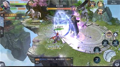 绯色契约传说汉化版游戏图2: