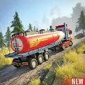大型油轮车驾驶游戏