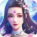 剑落仙宝官方下载最新版 v1.0