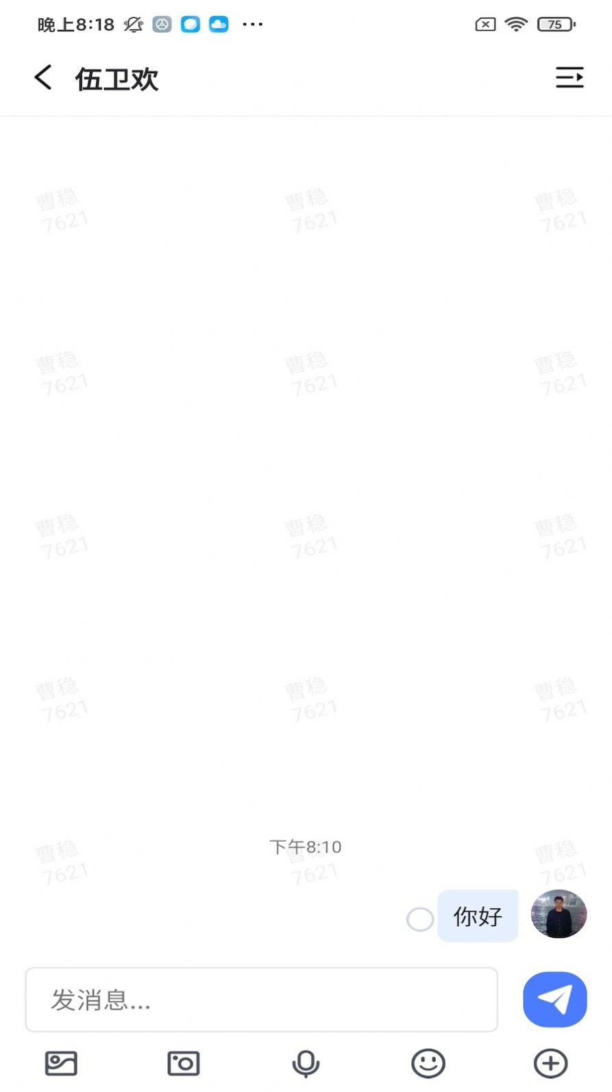 禅聊app最新版下载图1: