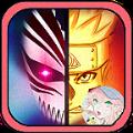 死神vs火影龙珠超下载最新版 v1.0
