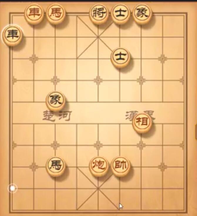 天天象棋残局挑战227期攻略 残局挑战227期步法图[多图]图片1