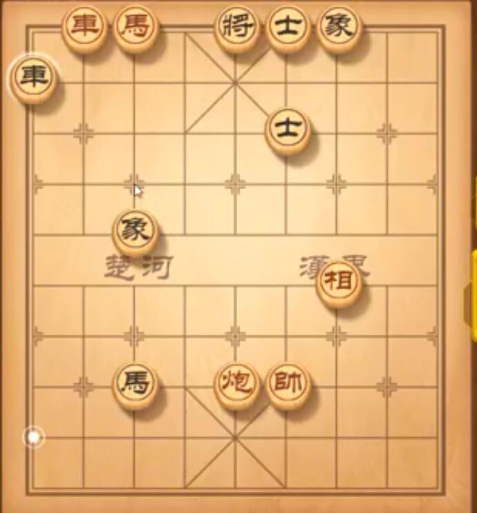 天天象棋残局挑战227期攻略 残局挑战227期步法图[多图]图片2