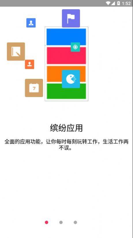 金锣助手app安卓手机版下载图1: