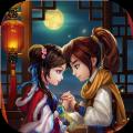 仙剑奇侠传1再续前缘游戏手机版 v1.0